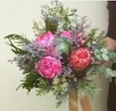 AMARRI flower